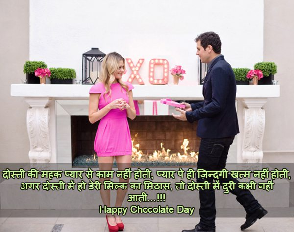 Chocolate day Images for Love