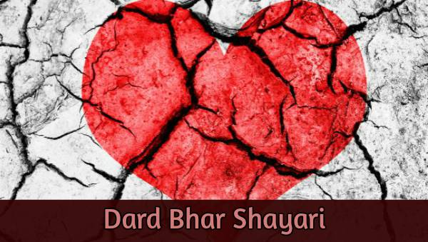 Dard Bhar Shayari in Hindi