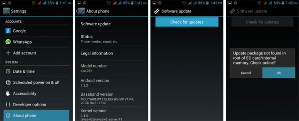 Mobile Phone Update Kaise Kare in Hindi