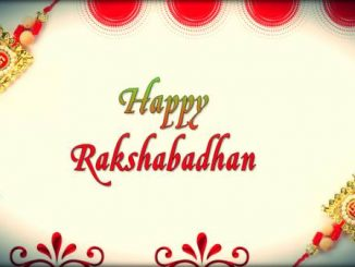 Nice Quotes On Raksha Bandhan In Hindi
