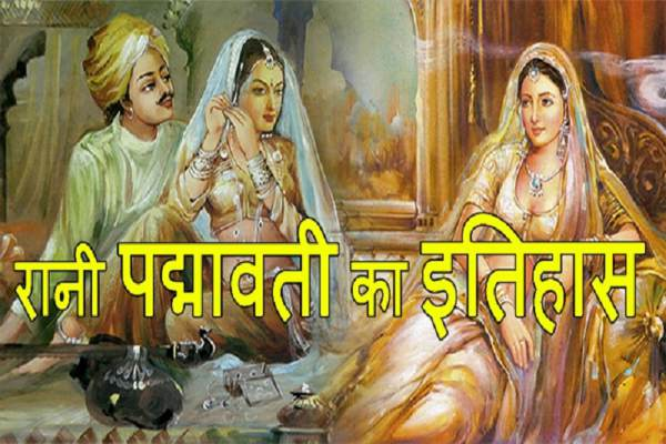 Padmavati Story In Hindi