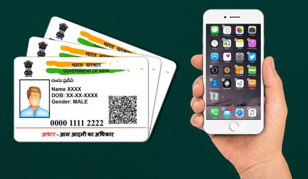 Aadhaar Card me Mobile Number kaise Change kare