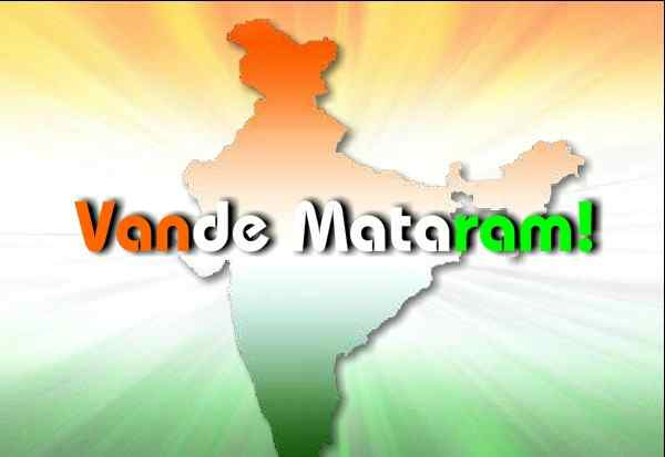 Vande Mataram Meaning In Hindi