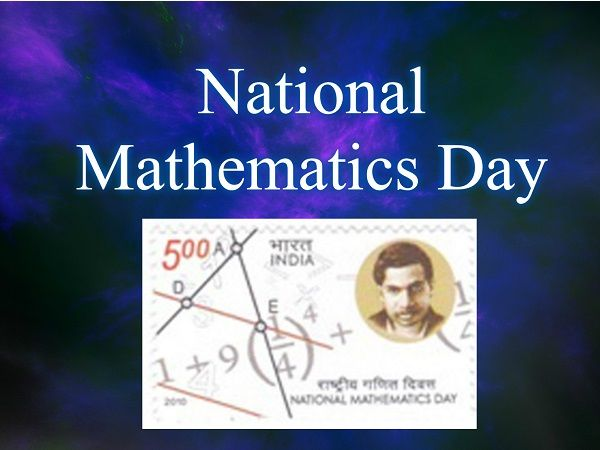National Mathematics Day Quotes in English