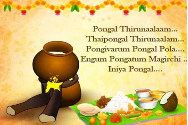 wishes in tamil
