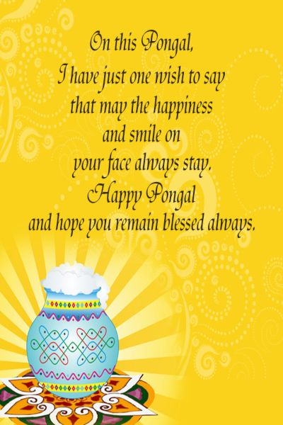 happy_pongal_wishes_in_english