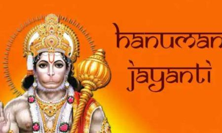 Hanuman Jayanti Essay in Hindi
