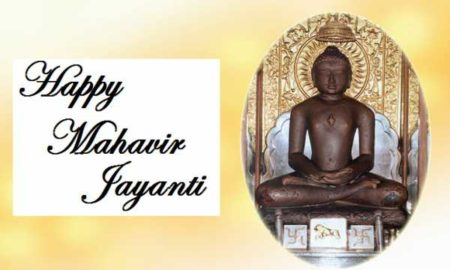 Mahavir Jayanti Shayari for Whatsapp