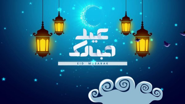 Advance Eid Mubarak Sms in Hindi